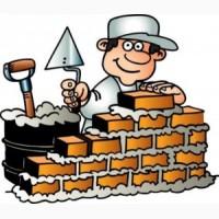 Требуются строители для ремонта квартир