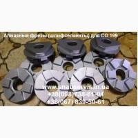 Алмазные шлифсегменты для мозаично-шлифовальных машин СО 199 SHTURM (Австрия)