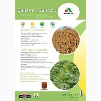 Семена Сои устойчивой к раундапу: Сенсор, Максимус, Монро