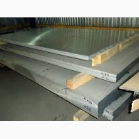 Плита дюралевая Д16 20х1500х4000 алюминий дюраль купить цена доставка