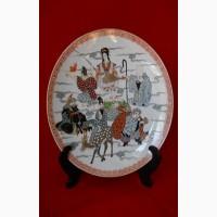 Большое, старинное Китайское блюдо 18 Век
