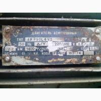 Электродвигатель асинхронный АИР 90 L4, 2, 2кВт, 1500 об/мин