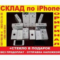 IPhone 4s 16Gb NEW в завод.плёнке Только-Оригинал айфон 4с 11шт