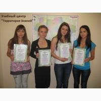 Компьютерные курсы для детей в Николаеве