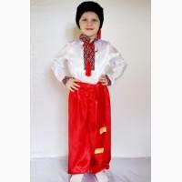 Карнавальный костюм Укрцаине