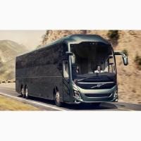 Перевезення туристів у Львові, Замовити автобус мікроавтобус Львів