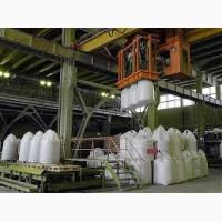 Виконуємо продаж мінеральних добрив, нітроамофоска, суперагро, суперфосфат, сульфат амонію