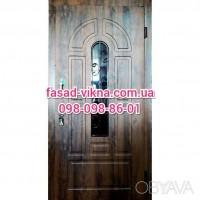 Купить входные двери ЭЛЕГАНТ с стеклопакетом двери с ковкой решетки металлические цена