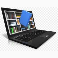 Книги для чтения на компьютере