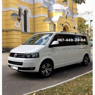 Пассажирские перевозки по Киеву, Украине