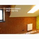 Поклейка обоев в квартире. Профессионально клеим обои. Киев