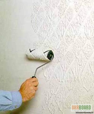 краска для стен внутри них работ валют, действующие структурных