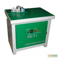 Кромкооблицовочный станок PARTNER РЕ-11
