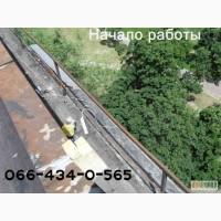Крыша балкона последнего этажа. Кровля над бетонным козырьком. Монтаж, ремонт. Киев