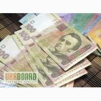 Кредит от 10000 до 184 тыс. грн