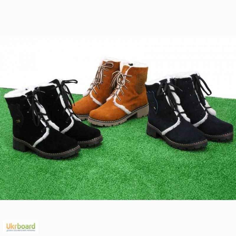 Продам купить шикарная качественная кожаная обувь Украинского ... d2e3f705056