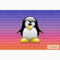 Курсы Linux (Ubuntu) для Вас