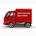 Опрыскиватель бензиновый Sadko (Садко) GSP-3325.ОРИГИНАЛ.Бесплат ная доставка. Кредит