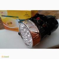 Фонарь аккумуляторный 22 светодиода (2 режима: светят все 22 или 15)