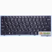 Новая клавиатура для ноутбука ACER Aspire ONE A110, A150, 531, D150, D250, ZG5