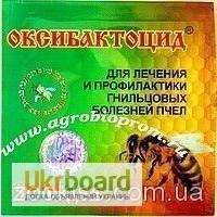 ОКСИБАКТОЦИД (порошок) Агробиопром. Россия.(5гр. на 10 доз)доз