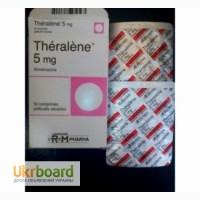 Продам Терален 5 мг 50 табл. (Франция)