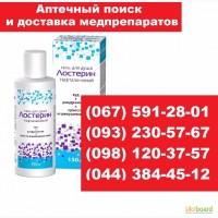 Лостерин Гель для душа Нафталановый 150мл 1. АС-КОМ НПК (Россия)