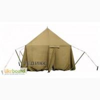 Палатка армейская для отдыха и рыбалки