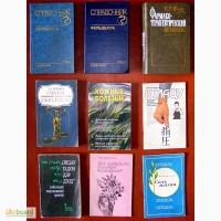 Здоров'я, медицина, психологія, харчування (Здоровье, медицина, психология, питание)