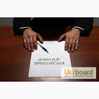 Юридическая помощь в расторжении кредитного договора и в судебных спорах с банками