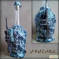 Декор бутылки Охотник Оригинальный подарок мужчине охотнику