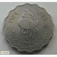 Ливия 50 дирхам 1979 год