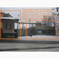 Продам два кирпичных небольших здания ( на фасаде ), город Ирпень, центр, Киев 9 км
