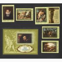 Продам марки СССР 1977г. 400 лет со дня рождения Рубенса с куп + П/Б портр. Рубенса в клпт