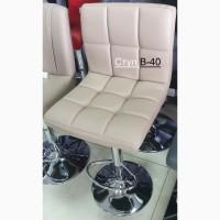 Барный стул В-40 (в 40) с подлокотниками В-40-2 цвет бежевый черный бордо