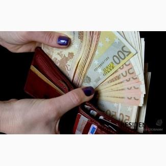 Получить деньги в Киеве. Кредит от частного инвестора