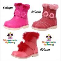 Быстрое СП Шалунишка Ортопед зимняя обувь для девочек. Быстрая отправка