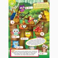 Дітям до 6-ти років журнал Равлик