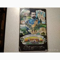 Продам коллекционную открытку