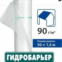 Гидробарьер JUTA D90 780 грн. Доставка по Киеву бесплатно