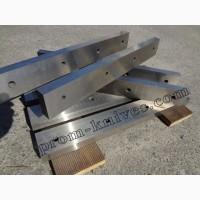 Ножи для гильотины Н 478, Н 478-01 продажа и изготовление