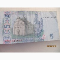 Антирадар - 5 гривень 2013