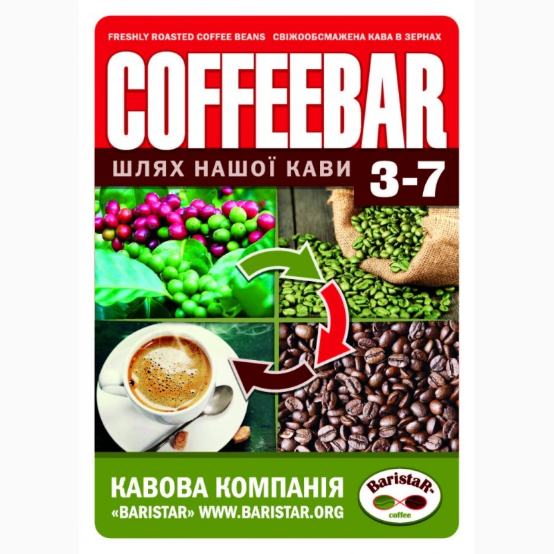 Buy arabica and robusta coffee