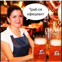 Официантка в кафе закрытого типа
