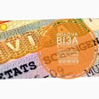 Візи робота за кордоном