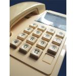 Телефонные аппараты 25 грн