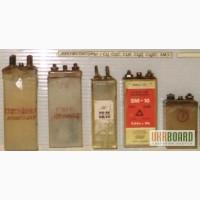 Куплю аккумуляторы серебряно-цинковые, марок СЦ-25,СЦД-12