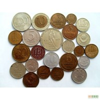 Монеты СССР 1949 - 1991 г