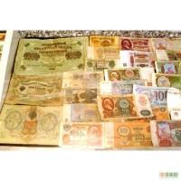 Рубли СССР 1961 г. бумажные - продам