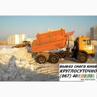 Вывоз мусора в Киеве. Вывоз мусора по Киеву.